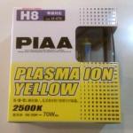 PIAA プラズマイオンイエロー H8