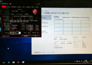 RYZEN7 1800XなPCにWindows10