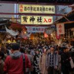鳳神社、今年の二の酉