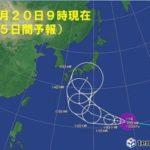 台風12号 Halora 復活