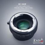 中一光学 Lens Turbo2 AI-FX